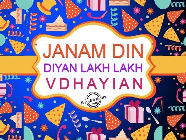 Janam Din Diyan Vdhayian - WishBirthday.com