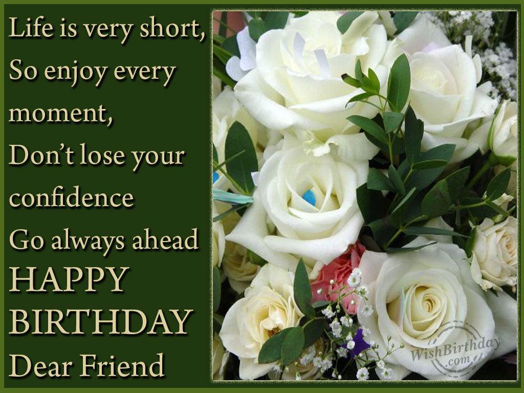 Happy Birthday To A Lovely FriendHappy Birthday Dear Friend Wishes