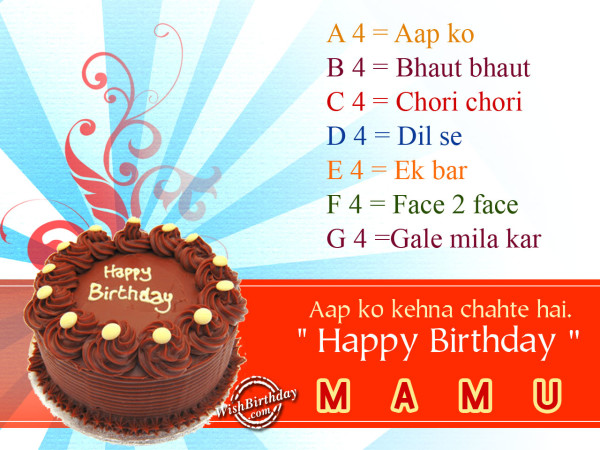 Mama ji, happy birthday