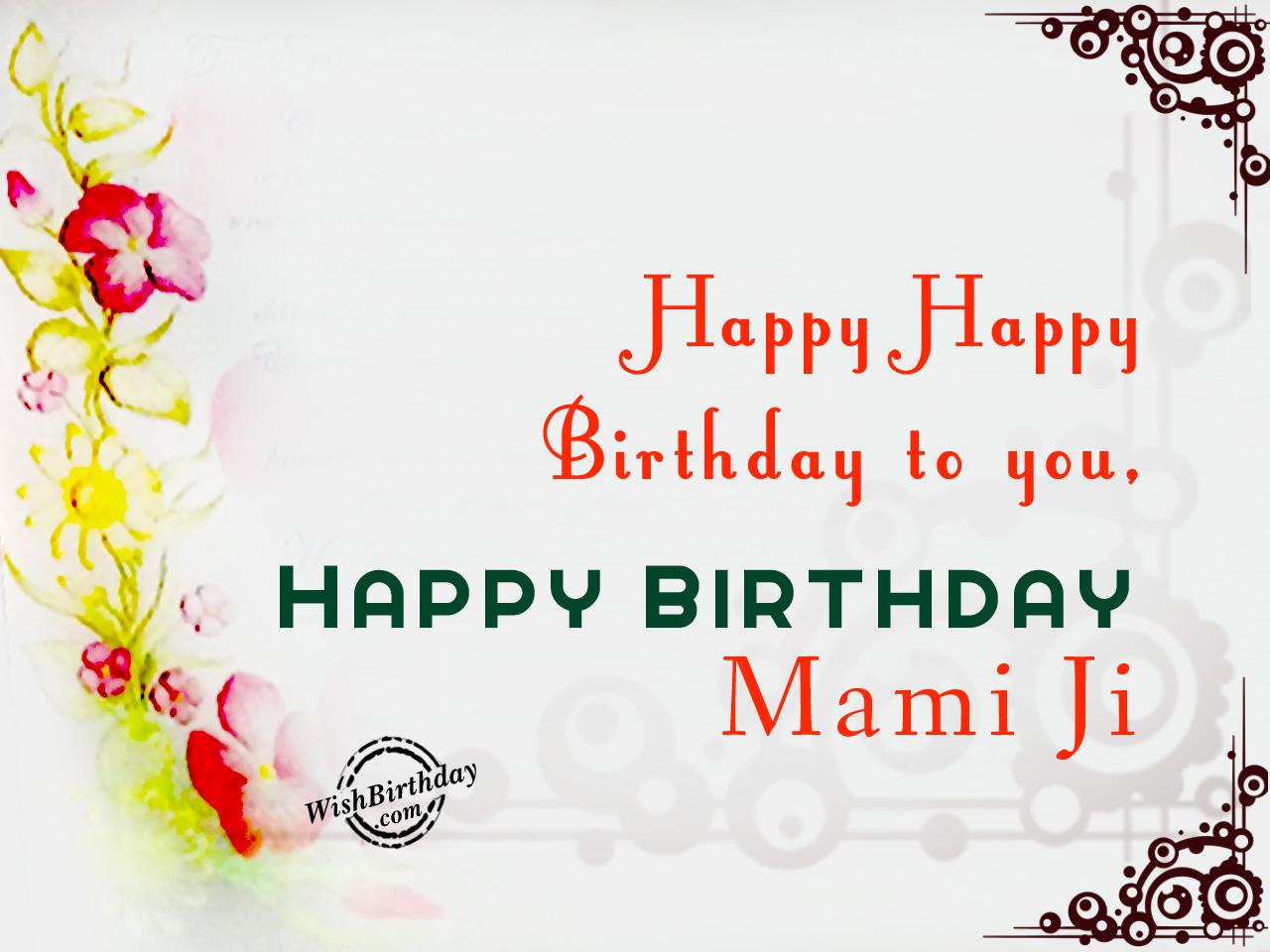 happy birthday mami