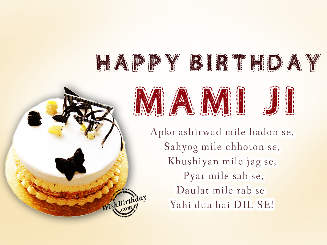 happy birthday mami ji greetings images hd
