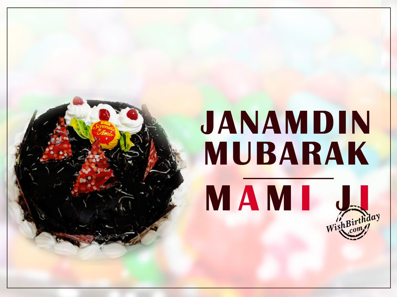 Happy Birthday Mami Ji Cake