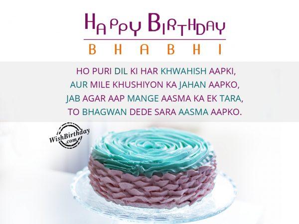 Ho puri dil ki har khawahish aapki,Happy Birthday Bhabi
