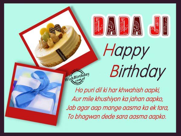 Ho puri dil ki har khwahish aapki, Happy Birthday Dada Ji - WishBirthday.com