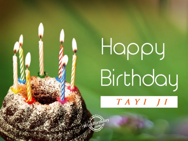 I have so many wonderful women, Happy Birthday Tayi Ji - WishBirthday.com
