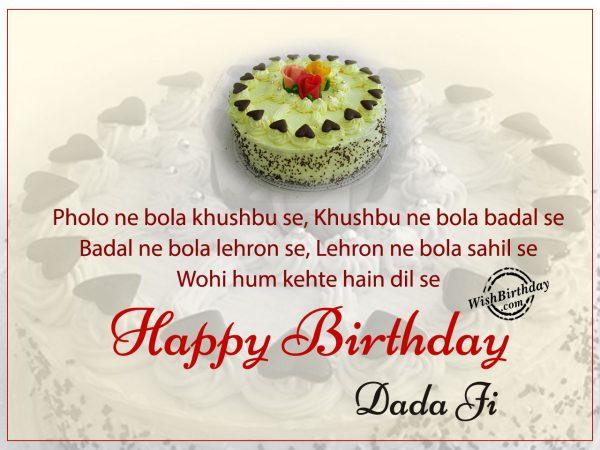 Pholo ne bola khushbu se ,Happy Birthday Dadda Ji