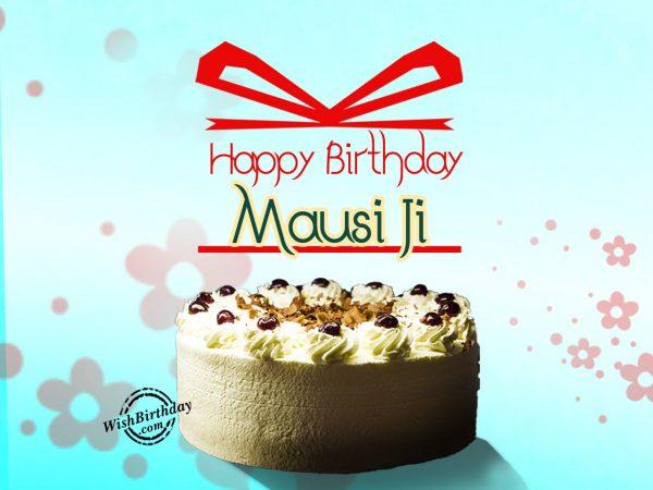 Sabse Pyara Lagta Hain Humein Ye Khas Din,Happy Birthday Mausi Ji