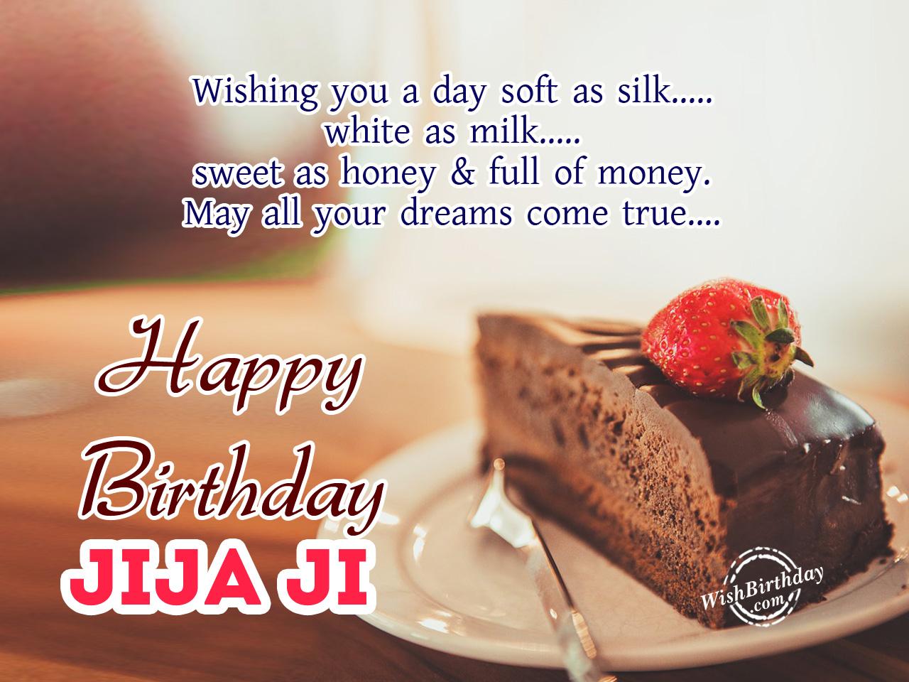 Happy Birthday Jija Ji Wishing You A Day Soft Silk